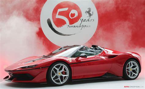 ferrari j50 rear limited edition ferrari j50 unveiled in japan