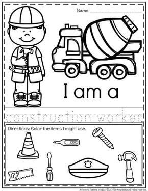 community helpers preschool theme abc teaching ideas 246 | 70ee29319778e0bdbac79e349327942b
