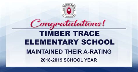 home timber trace elementary