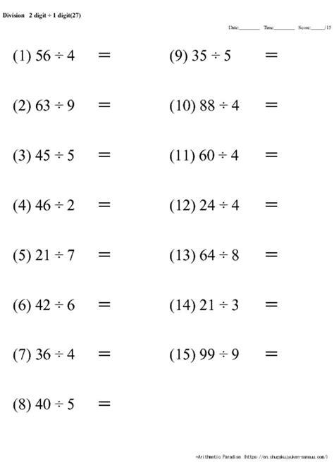 division worksheets horizontal  digit  digit