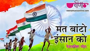Indian Independence Day Poster In Hindi | www.pixshark.com ...
