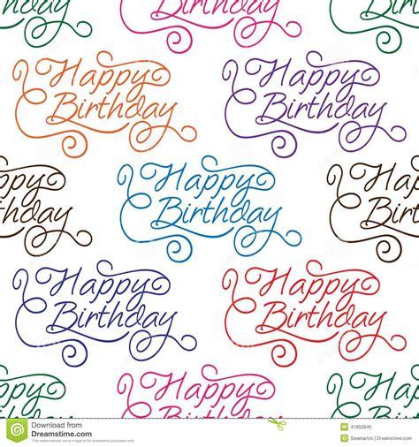 happy birthday seamless background pattern with text happy birthday seamless background pattern stock vector