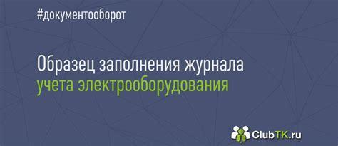 пособие по безработице в 2019 в ставропольском крае
