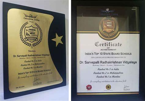 Dr. S. R. International School Borivali | Best ...