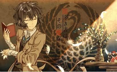 Dazai Stray Osamu Bungou Dogs Anime Background
