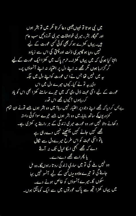 famous urdu  quotes  book quotes