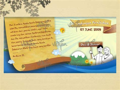 koleksi undangan pernikahan kartun vol
