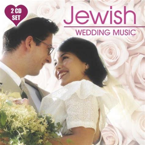 amazon music wedding the rav s nigun by wedding on