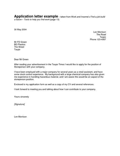job cover letter examples example letter for applying granitestateartsmarket 22636 | best solutions of example job application letters cover letter templates sample with example letter for applying job of example letter for applying job