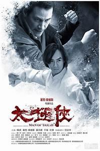 Man of Tai Chi (2013) :: WINM