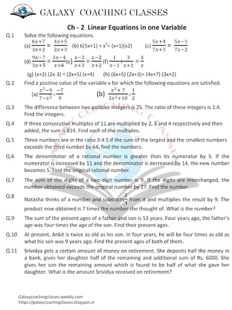 galaxy coaching classes worksheet class 8 ch 2 linear