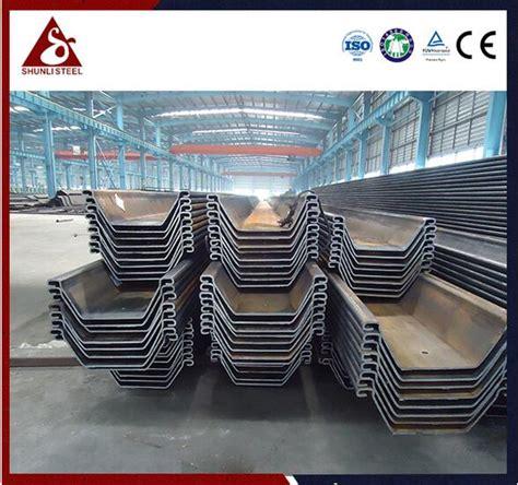 u sheet pile manufacturer shunli steel
