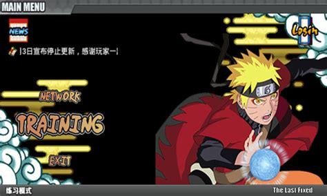 Sedangkan untuk password file : دانلود بازی اندروید Naruto Senki v1.22