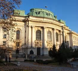 File:Sofia University Rectorate TB.jpg - Wikimedia Commons
