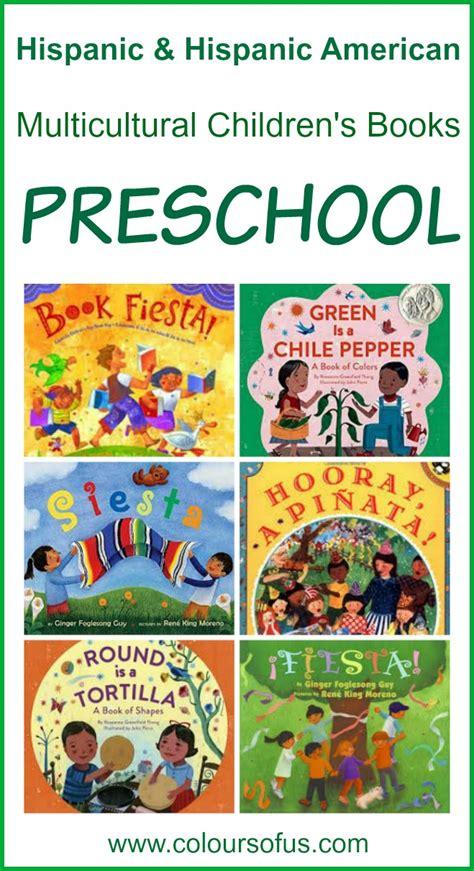 hispanic multicultural children s books preschool 475 | Hisp P1
