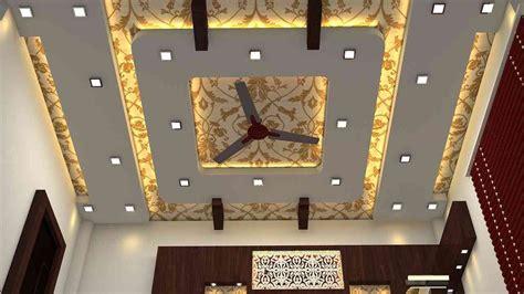 namaha interiors  rahul gupta interior designer