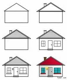 Beautiful Simple House Sketch by 房子图片 简笔画图片 少儿图库 中国儿童资源网