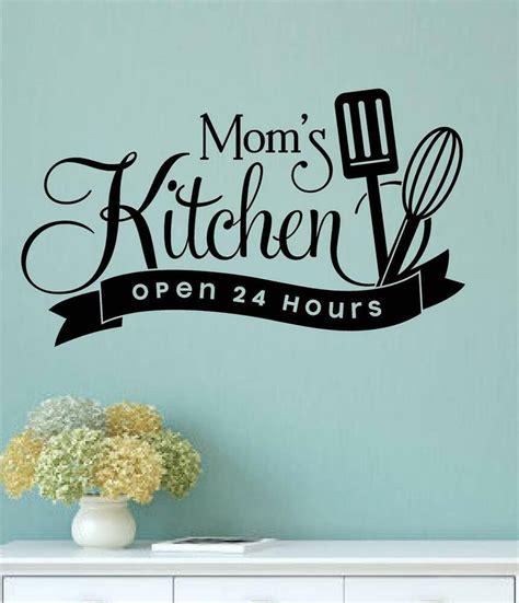 moms kitchen open  hours vinyl wall decals sticker
