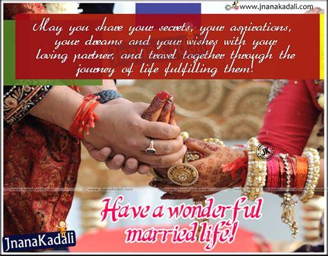 marriage wishes  quotes images jnana kadalicom telugu quotesenglish quoteshindi