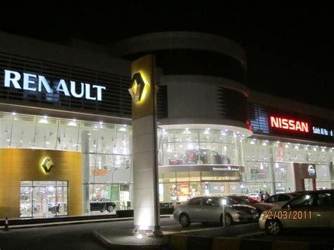 nissan showroom qatar nissan showroom in doha qatar