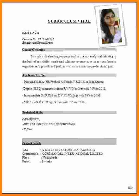 7 cv format 2016 pdf ledger paper