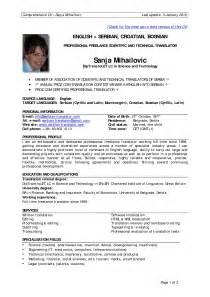 Sample Work Experience Resume ] - experience example resume ...