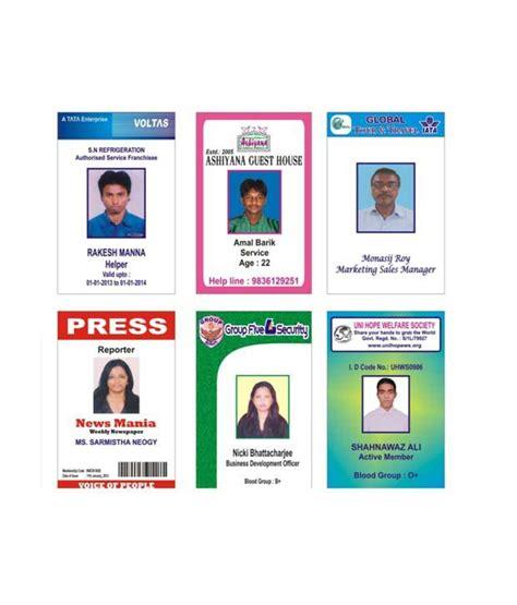 tausif creation  standard company employee id card