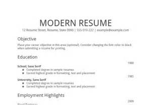 simple resume objective statement basic resume objective best business template