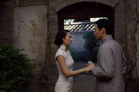 Zhang Ziyi Con Leon Lai Nel Film Film Forever Enthralled