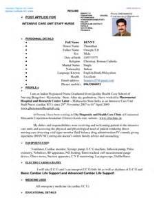 internship cv template doc ios developer resume objective