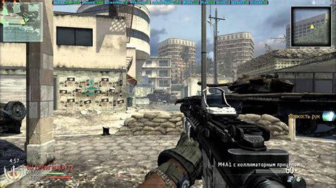 vkh dlya call  duty modern warfare  multiplayer steam