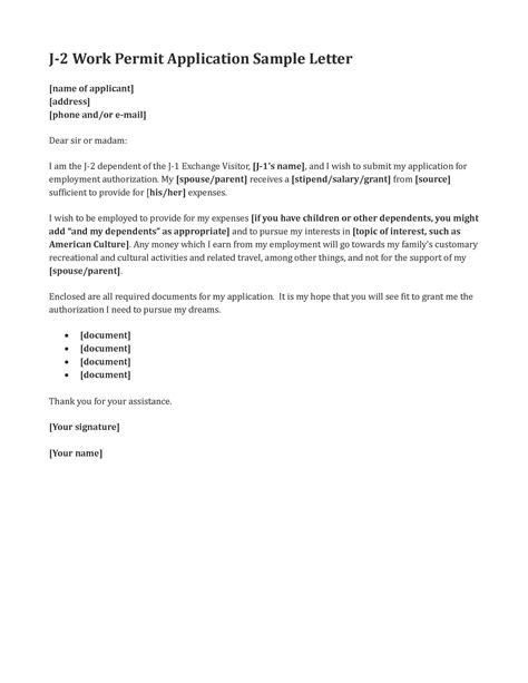 visa application employer letter sample