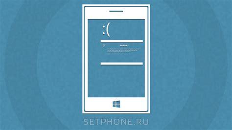 код ошибки 805a8011 на windows phone как исправить