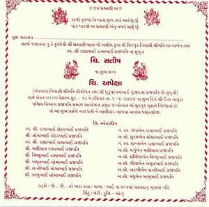 wedding invitation wording in gujarati wedding card matter With wedding invitation wording samples in gujarati