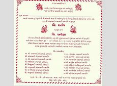 Wedding Invitation Wording In Gujarati Wedding Card Matter