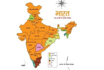 Bjp Ruling States In India 2018 Hindi News, Bjp Ruling ...