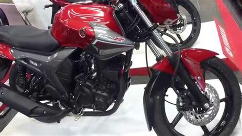 Yamaha Sz R 150 2014 Al 2015 Video Versión Colombia