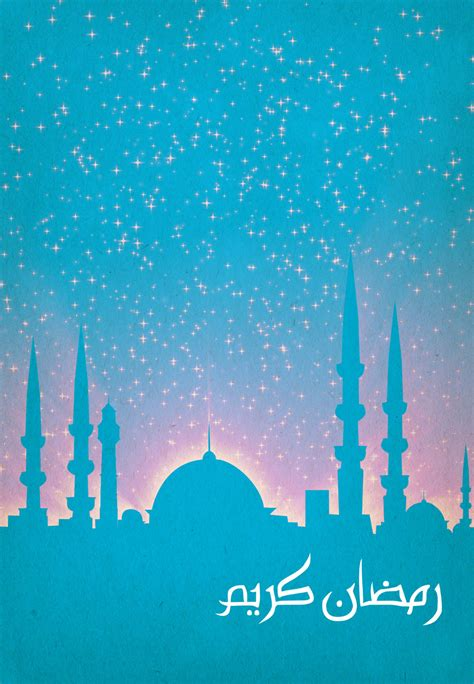 mosque ramadan card   island