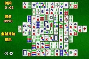 Play Mahjong Free Online Games