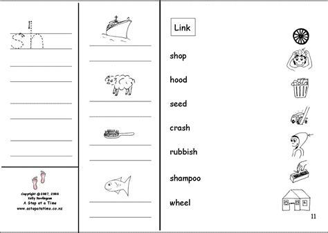 sh worksheets for kindergarten sh consonant blend