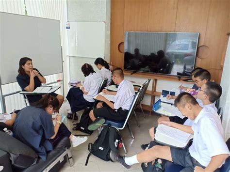 บริการห้องติว ห้องสอนพิเศษ | ThaiBizPost.com