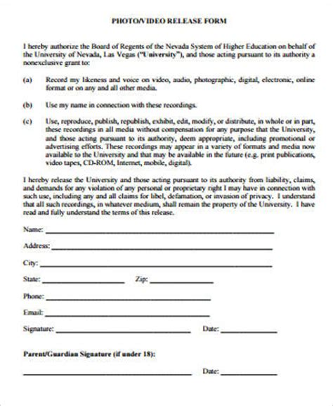 sample media release forms  ms word