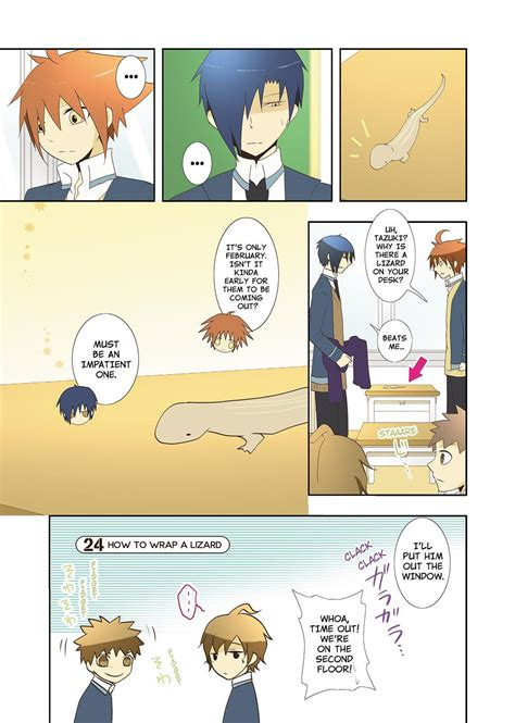 How To Keep A Mummy Chapter 24 Page 1