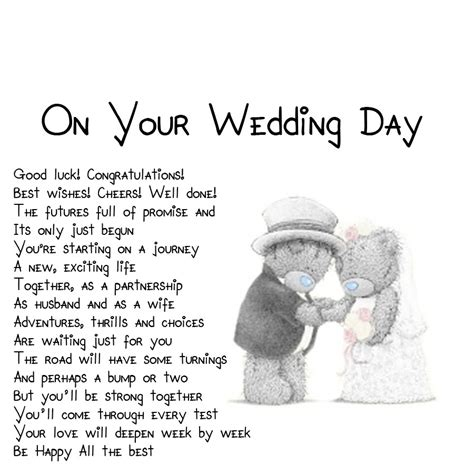 funny wedding poems  quotes quotesgram
