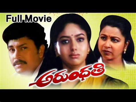 Download Arundhati Full Length Telugu Movie Videos 3gp