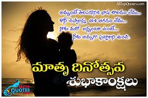 All Top Telugu 2016 Happy Mothers Day Quotes Greetings ...