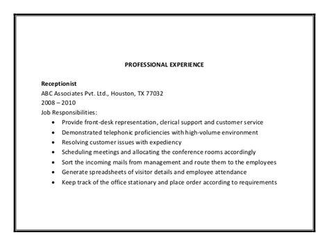 receptionist resume sle pdf