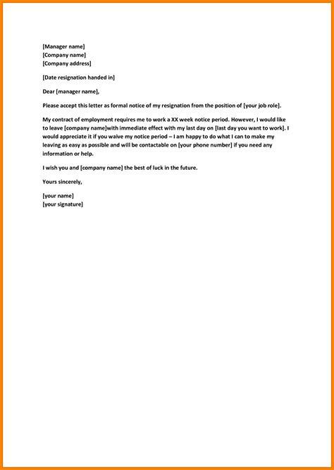 write a resignation letter resignation letter how to write resignation letter