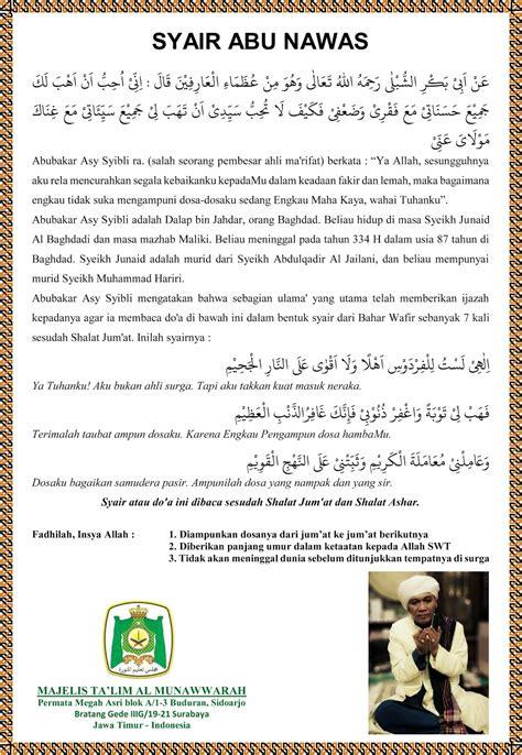 syair abu nawas majelis talim almunawwarah