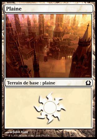 Plaine Magic Ville Plaine Magic Ville